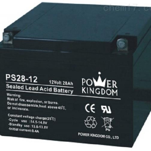 三力蓄电池PS28-12办事处