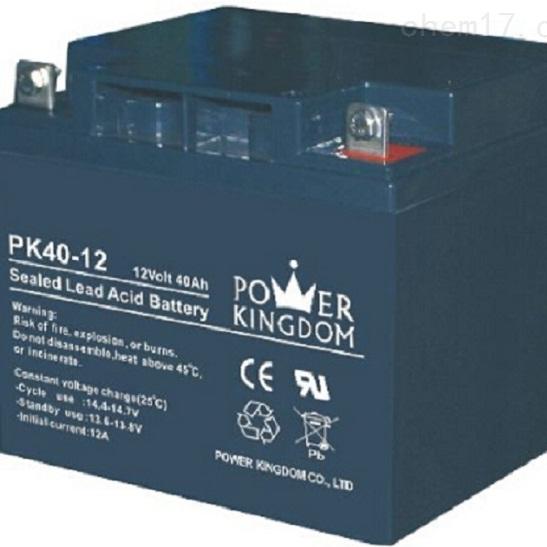 三力蓄电池PK40-12供应商