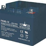 12V40AH三力蓄电池PK40-12供应商