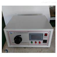 ZJ-SY3000剩余电压测试仪3KW