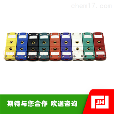 OMEGA欧米茄SMPW-CC系列快速插头插座连接器