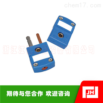 OMEGA欧米茄SMPW-T-M热电偶快速插头