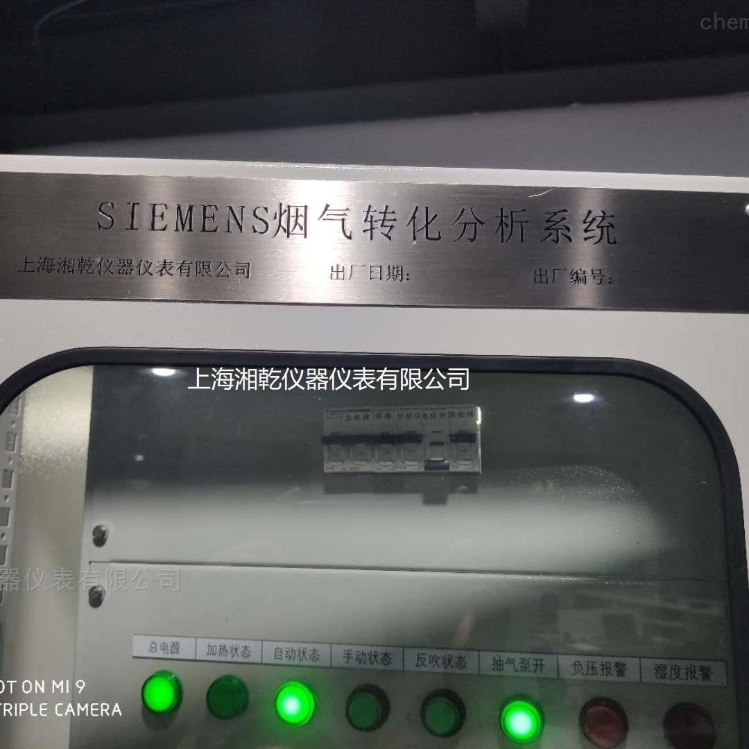 西门子OXYMAT 6E氧分析仪