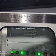 OXYMAT61氧氣分析系統