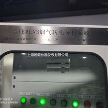 OXYMAT61氧气分析系统