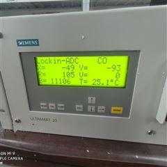 西门子一氧化氮(NO)红外气体分析仪