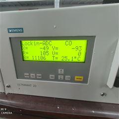 西门子红外分析仪表7MB2335-0AG10-3AA1