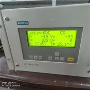 西門子U23紅外氣體分析儀