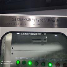 原装西门子ULTRAMAT 23低量程气体分析仪