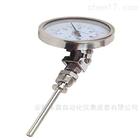 溫度計SYWSSTV-B-150V411
