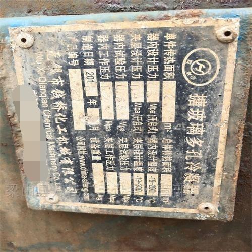 二手闲置搪瓷碟片式冷凝器减价出售