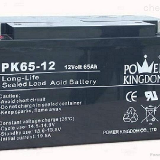 三力蓄电池PK65-12报价