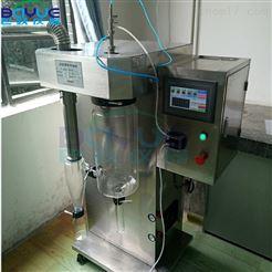 BA-PWGZ1000真空喷雾干燥机BA-PWGZ2000适应多种物料