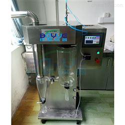 BA-PWGZ2000牛奶喷雾干燥机