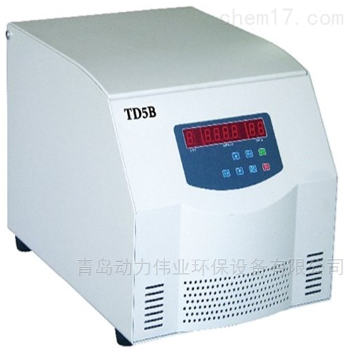 TD5B台式离心机