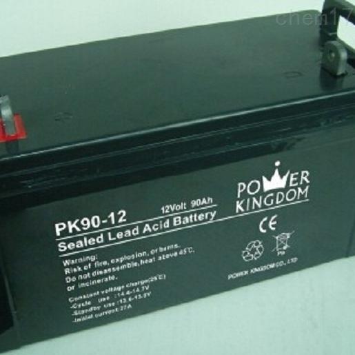 三力蓄电池PK90-12销售