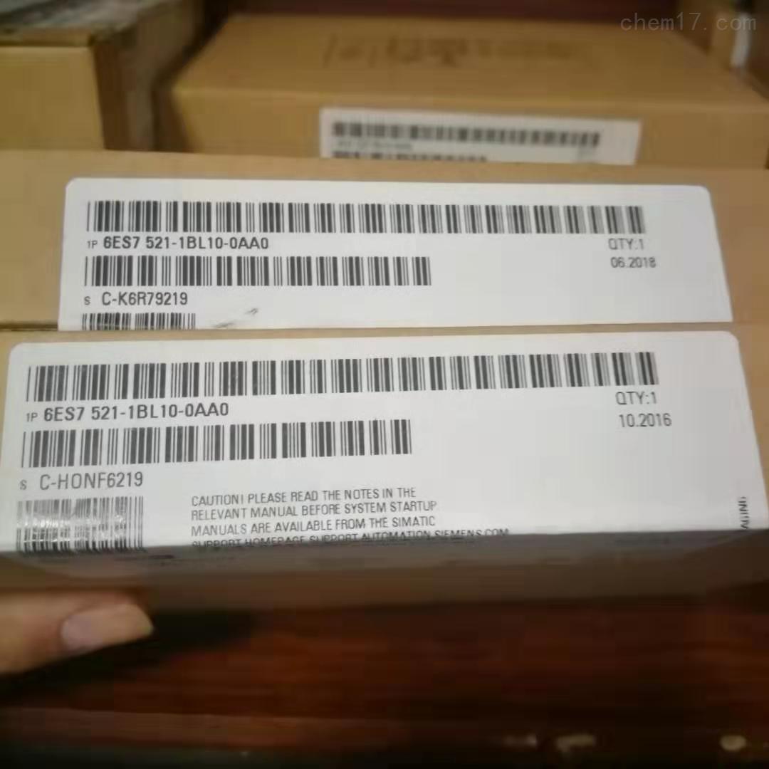 安阳西门子S7-1500CPU模块代理商