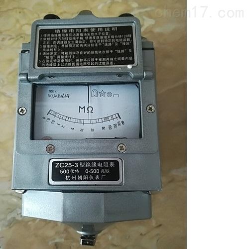 四川成都电力承装修试500V兆欧表