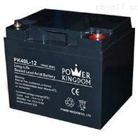 12V40AH三力蓄电池PK40L-12报价
