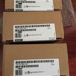 开封西门子S7-1500CPU模块代理商