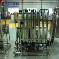 電鍍生產線用高純水設備