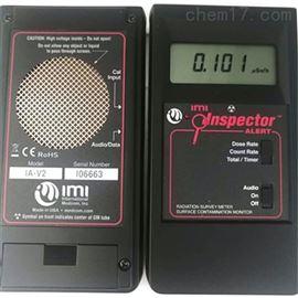 Inspetor-ALERT便携式辐射报警仪
