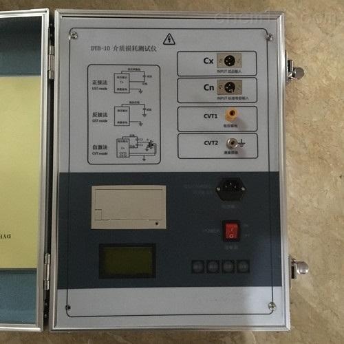 南充电力承装修试高压介质损耗测试仪