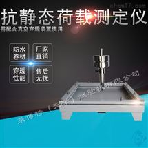 LBTZ-17型天津向日葵app官方网站入口生產廠家抗靜態荷載測定儀
