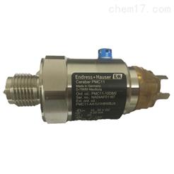 E+H PMC11压力传感器PMC11-AA1U1HBWBJA速报