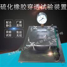 LBTZ-27型天津向日葵APP官方网站下载適用於瀝青真空穿透試驗裝置