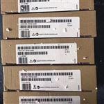 襄阳西门子S7-1500CPU模块代理商