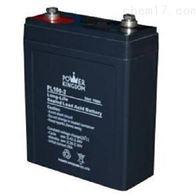 2V100AH三力蓄电池PL100-2全新正品