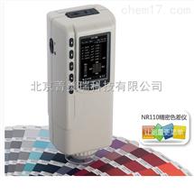 NR110色差仪(小孔)