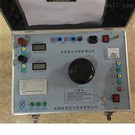 绵阳承装修试互感器伏安特性测试仪