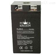 2V400AH三力蓄电池PL400-2正品