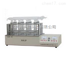 JMR-600消化炉