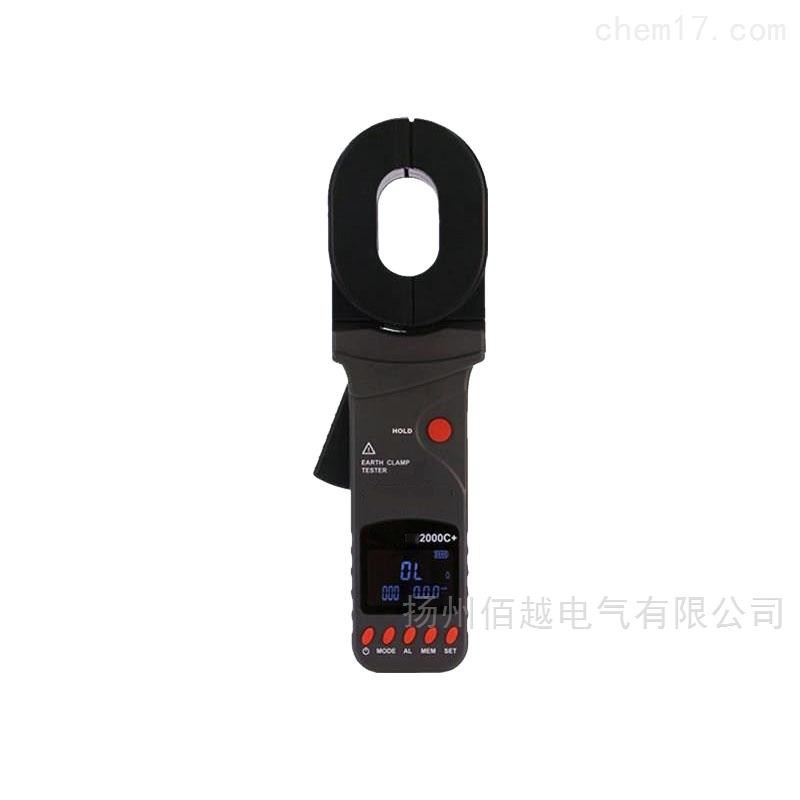环路电阻测试仪防雷