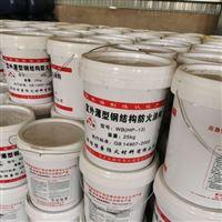 水性颗粒薄型钢结构防火涂料一公斤价格
