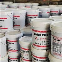 品牌薄型钢结构防火涂料厂家价格