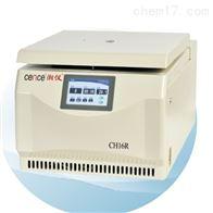 CH16R湖南湘仪采血车专用冷冻离心机