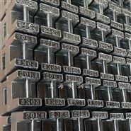 锁式,黑色铸铁25千克标准砝码