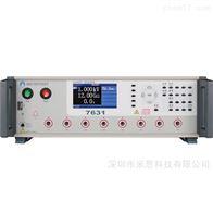 耐压测试7631益和MICROTEST 7631 精密耐压测试仪