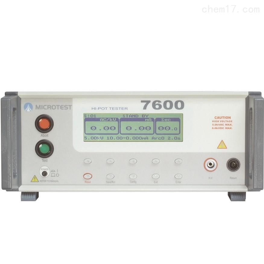益和MICROTEST 7600  耐压测试仪