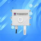 紫外线传感器照度太阳光检测仪照强度监测器