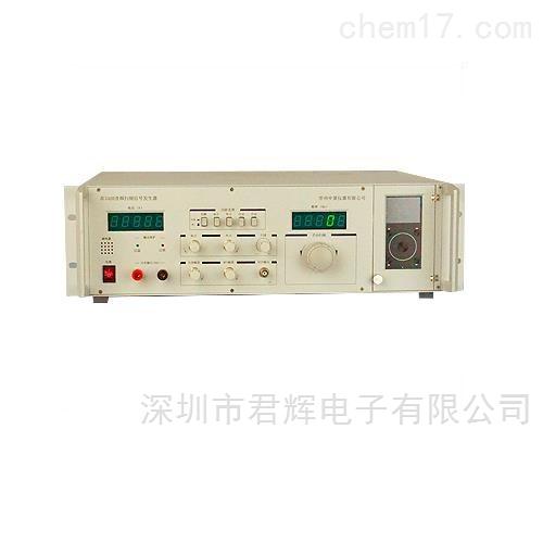 ZC1320音频扫频信号发生器