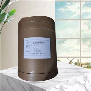 食品級乳酸鏈球菌素防腐劑