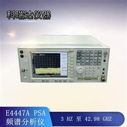Agilent安捷伦E4447B频谱分析仪全国回收