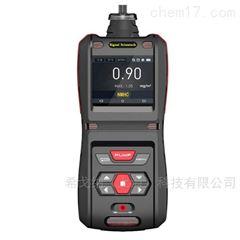 MIC100希戈纳手持式VOC检测仪