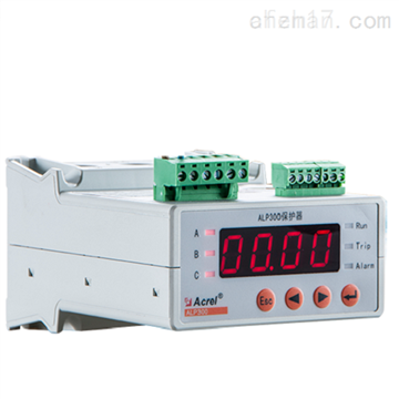 ALP300-25/M智能電動機綜合保護器輸出4-20MA