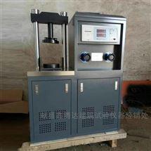 DYE-300数显水泥压力试验机